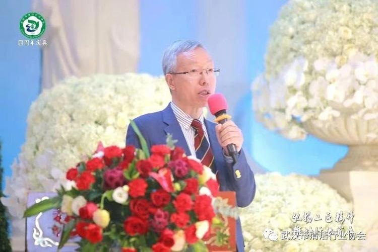 武汉市昌电环保设备有限公司